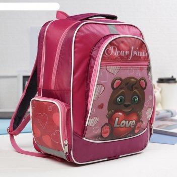 Рюкзак школьный, отдел на молнии, 3 наружных кармана, светоотражающий, цве