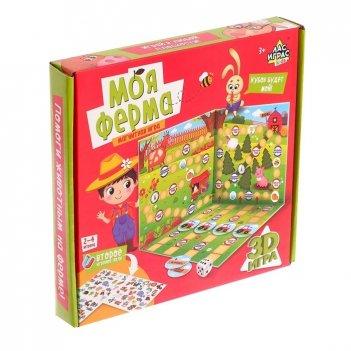 Настольная магнитная игра-бродилка в 3d «моя ферма»