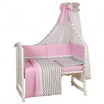 Комплект в кроватку «зигзаг», 6 предметов, цвет cеро-розовый