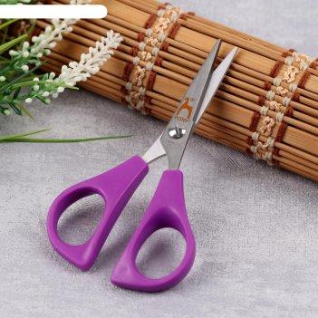Ножницы для вышивки, 11,5 см, цвет сиреневый