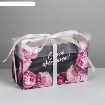 Коробка для капкейка «самой прекрасной», 16 x 8 x 10 см