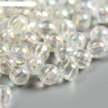 Набор бусин для творчества пластик мыльный пузырь набор 20 гр  6/0 0,6х0,6