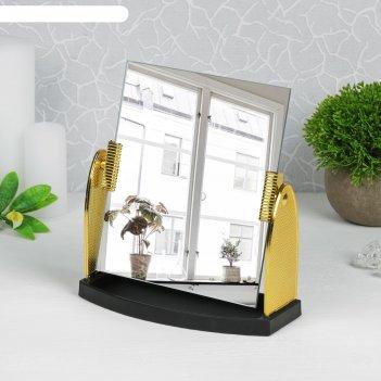 Зеркало настольное на подставке прямоугольное, цвет золотистый