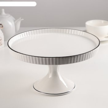Блюдо для торта фронтьер 25х13 см