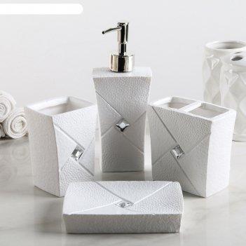 Набор для ванной шик 4 предмета (мыльница, дозатор для мыла, 2 стакана)