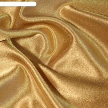 Ткань плательная-креп сатин, ширина 150 см, цвет светло-бежевый, 210 г/п.м
