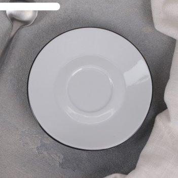 Блюдце кофейное 11,5 см палитра (черная) ф. мокко