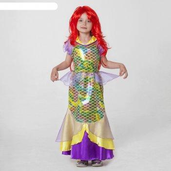 Карнавальный костюм русалка, платье, пояс, парик, р-р 28, рост 98-104 см
