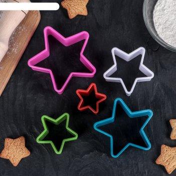 Набор форм для печенья звезда, 5 шт, цвет микс