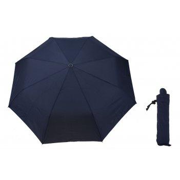 Зонт автомат однотонный, цвет темно-синий