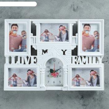 Часы настенные, серия: фото, парижские нотки, 5 фоторамок, 50х35 см