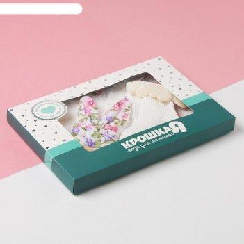 Подарочный набор с крыльями крошка я pink flowers, 6 предметов