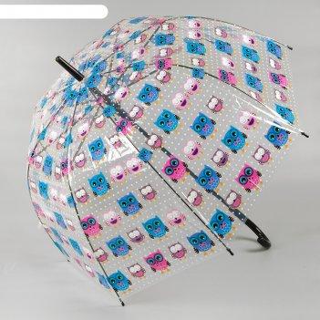 Зонт детский полуавтомат совушки, d=84 см