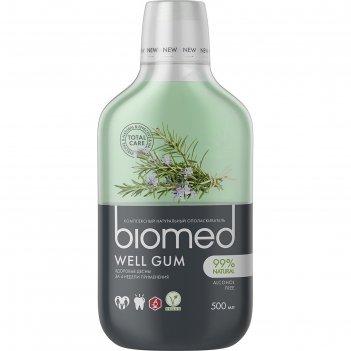 Ополаскиватель для полости рта biomed well gum, 500 мл