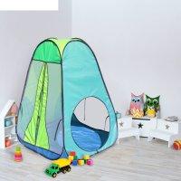 Палатка конусная радужный домик, 4 грани, цв.: яркий голубой/салатовый/лим