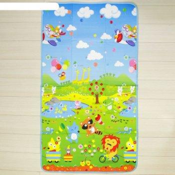 Коврик детский на фольгированной основе «путешествие», размер 177х100 см
