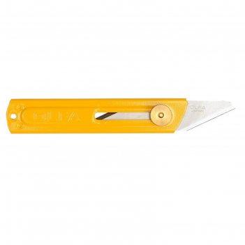 Нож olfa ol-ck-1, хозяйственный, корпус металл, с выдвижным 2-х сторонним