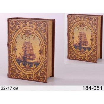 Комплект шкатулок из 2 шт.парусник