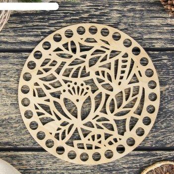 Заготовка для вязания круг ажурный ак 16 фанера 3мм 15 см
