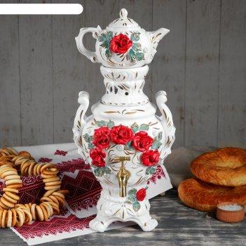 Самовар электрический с заварником царский лепка, белый, красная роза, 4 л