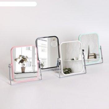 Зеркало наст пласт/мет подст прям-к (2) стиль 10,3*14/14*16см увел микс ко
