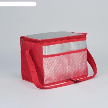 Сумка-термо, отдел на молнии, наружный карман, регулируемый ремень, цвет к