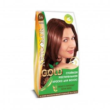 Растительная краска артколор gold, тон каштан, 25 г