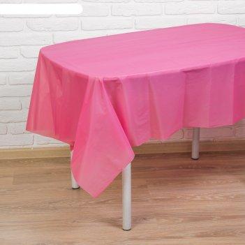 Скатерть праздничный стол, цвет: розовый, 137х183 см