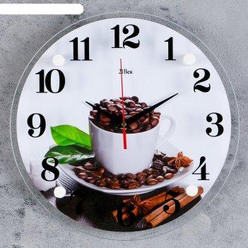Часы настенные, серия: кухня, чашка с кофейными зернами, 30х30 см