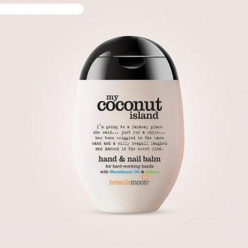 Крем для рук treaclemoon «кокосовый рай», 75 мл