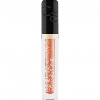 Блеск для губ catrice generation plump   shine lip gloss, оттенок 100 glow