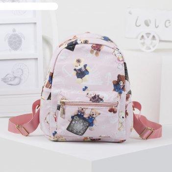 Рюкзак детский, отдел на молнии, наружный карман, 2 боковых кармана, цвет