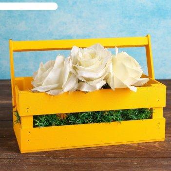 Кашпо флористическое, жёлтое, со складной ручкой, 24,5х13,5х9см
