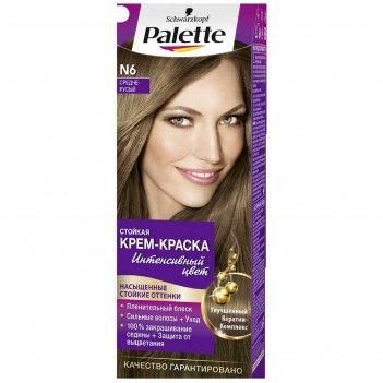 Крем-краска для волос palette, тон n6, средне русый