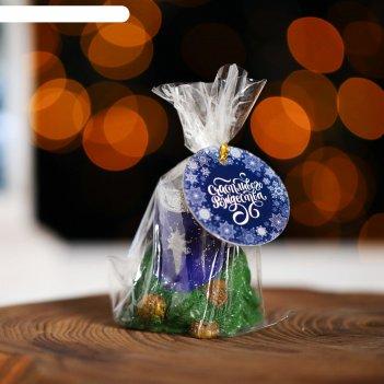 Свеча рождественская «сeребряное рождество», 5,5 х 5 см