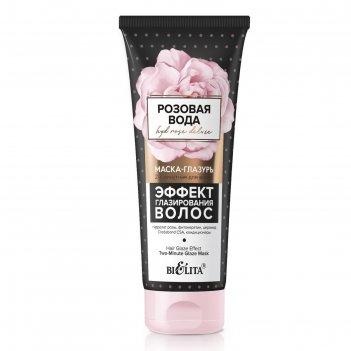 Маска-глазурь bielita для волос «эффект глазирования волос», розовая вода,