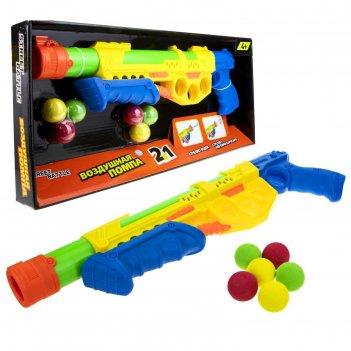 Оружие street battle 2 в 1 водное с мягкими шариками, в комплекте 6 шаров,