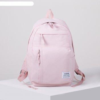 Рюкзак молод юля,27*15*44, отдна молнии, 2 н.кармана, 2 бок кармана, розов