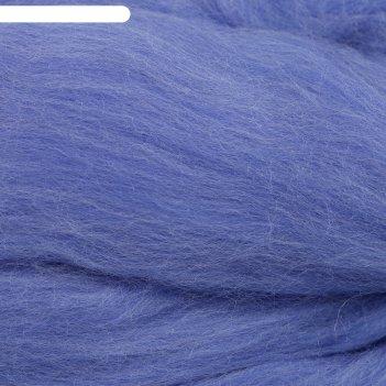 Шерсть для валяния 100% тонкая шерсть 50гр (15-т.голубой)