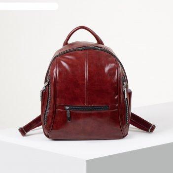 Рюкзак молодёжный, отдел на молнии, 6 наружных карманов, цвет бордовый