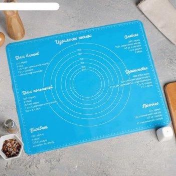 Силиконовый коврик для выпечки «идеальное тесто», 50 х 40 см