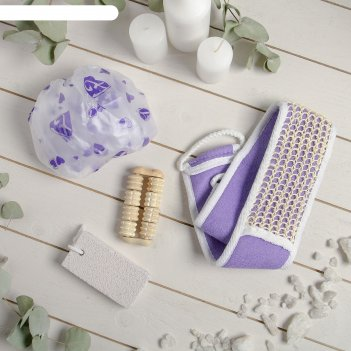 Набор банный, 4 предмета: мочалка, пемза, массажёр, шапочка для душа, цвет