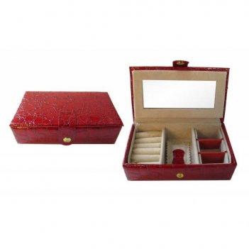 Шкатулка красная для украшений, 14х8х4 см