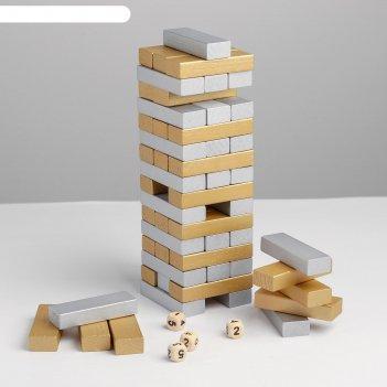 Головоломка дженга «золото-серебро» 8x8x30 см