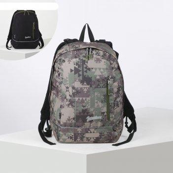 Рюкзак молодежный seventeen, 43*32*19 двусторонний, чёрный/зелёный svgb-rt