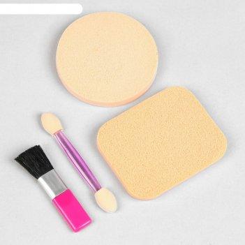 Набор для макияжа, 4 предмета, цвет розовый/бежевый