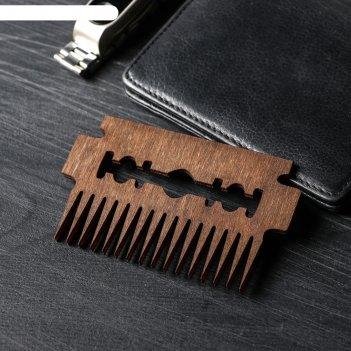 Расческа деревянная бритва
