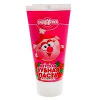 Детская зубная паста клубника 50 мл