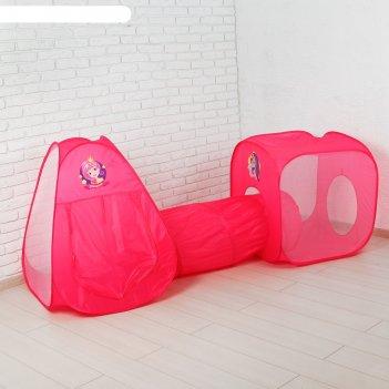 Игровая палатка с туннелем прицесса