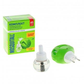 Прибор с диодом + жидкость 45ночей mosquitall универсальная защита 1 шт